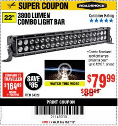 "Harbor Freight Coupon ROADSHOCK 22"" SPOT/FLOOD COMBO 3800 LUMENS Lot No. 64320 Expired: 10/27/19 - $79.99"
