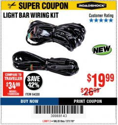 Harbor Freight Coupon ROADSHOCK LIGHT BAR WIRING KIT Lot No. 64330 Expired: 7/21/19 - $19.99