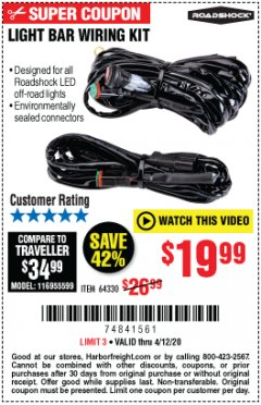 Harbor Freight Coupon ROADSHOCK LIGHT BAR WIRING KIT Lot No. 64330 Expired: 6/30/20 - $19.99