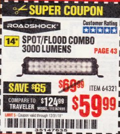 "Harbor Freight Coupon ROADSHOCK 14"" SPOT/FLOOD COMBO 3000 LUMENS Lot No. 64321 Expired: 12/31/18 - $59.99"