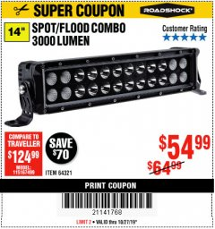"Harbor Freight Coupon ROADSHOCK 14"" SPOT/FLOOD COMBO 3000 LUMENS Lot No. 64321 Expired: 10/27/19 - $54.99"