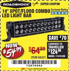 "Harbor Freight Coupon ROADSHOCK 14"" SPOT/FLOOD COMBO 3000 LUMENS Lot No. 64321 Expired: 6/30/20 - $54.99"