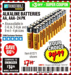 Harbor Freight Coupon ALKALINE BATTERIES Lot No. 92404 Expired: 10/31/19 - $4.99
