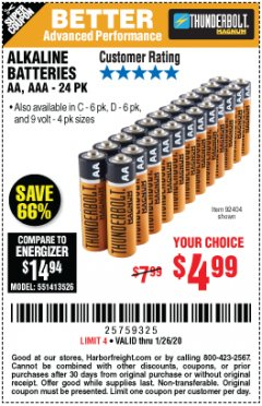 Harbor Freight Coupon ALKALINE BATTERIES Lot No. 92404 Expired: 1/26/20 - $4.99