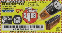 Harbor Freight Coupon ALKALINE BATTERIES Lot No. 92404 Expired: 6/13/20 - $4.99