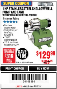 Harbor Freight Coupon 1 HP STAINLESS STEEL SHALLOW WELL PUMP AND TANK Lot No. 56395/63407 Expired: 8/12/19 - $129.99