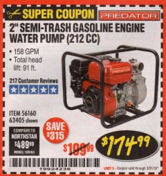 "Harbor Freight Coupon 2"" SEMI-TRASH GASOLINE ENGINE WATER PUMP 212CC Lot No. 56160 Expired: 3/31/19 - $174.99"