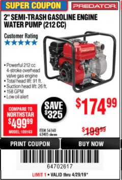 "Harbor Freight Coupon 2"" SEMI-TRASH GASOLINE ENGINE WATER PUMP 212CC Lot No. 56160 Expired: 4/28/19 - $174.99"