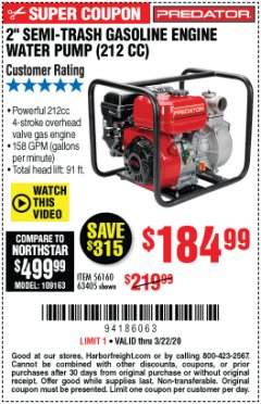 "Harbor Freight Coupon 2"" SEMI-TRASH GASOLINE ENGINE WATER PUMP 212CC Lot No. 56160 Expired: 3/22/20 - $184.99"