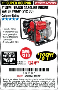 "Harbor Freight Coupon 2"" SEMI-TRASH GASOLINE ENGINE WATER PUMP 212CC Lot No. 56160 Valid Thru: 4/30/20 - $189.99"