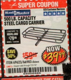 Harbor Freight Coupon 500 LB. CAPACITY DELUXE STEEL CARGO CARRIER Lot No. 69623/66983 Expired: 7/31/19 - $39.99