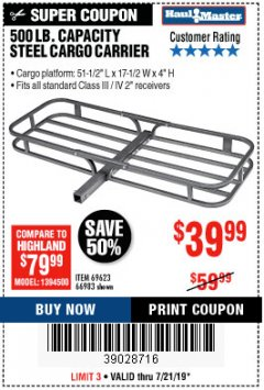 Harbor Freight Coupon 500 LB. CAPACITY DELUXE STEEL CARGO CARRIER Lot No. 69623/66983 Expired: 7/21/19 - $39.99