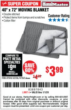 "Harbor Freight Coupon 40"" X 72"" MOVING BLANKET Lot No. 69504/62336/47262 Expired: 1/1/20 - $3.99"