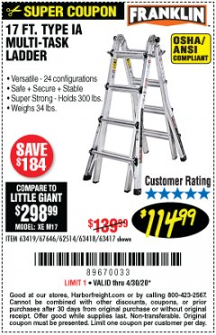 Harbor Freight Coupon 17 FOOT TYPE IA MUTI TASK LADDER Lot No. 67646/63418/63419/63417 Expired: 6/30/20 - $114.99
