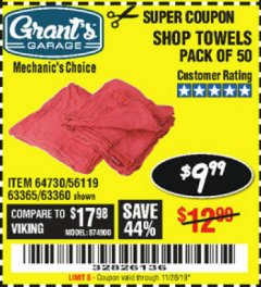Harbor Freight Coupon MECHANICS SHOP TOWELS Lot No. 56119/64730/63365/63360 Expired: 11/26/19 - $9.99