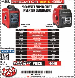 Harbor Freight Coupon 2000 PEAK / 1600 RUNNING WATTS 2.8 HP (79.7 CC) PORTABLE INVERTER GENERATOR Lot No. 62523 Expired: 7/19/19 - $429.99