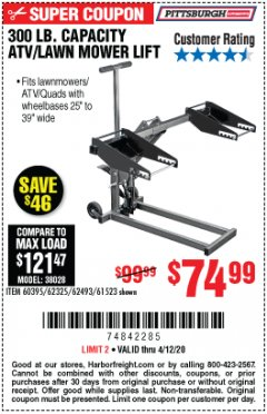 Harbor Freight Coupon ATV/LAWN MOWER LIFT Lot No. 60395/62325/62493/61523 Expired: 6/30/20 - $74.99