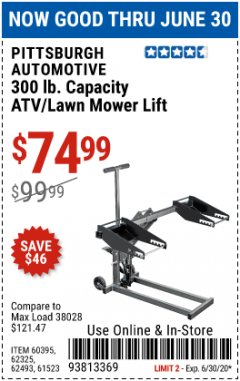 Harbor Freight Coupon ATV/LAWN MOWER LIFT Lot No. 60395/62325/62493/61523 EXPIRES: 6/30/20 - $74.99