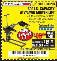 Harbor Freight Coupon ATV/LAWN MOWER LIFT Lot No. 60395/62325/62493/61523 Valid Thru: 8/19/20 - $74.99