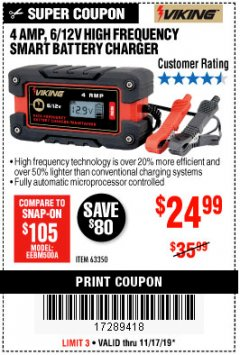 Harbor Freight Coupon 4 AMP FULLY AUTOMATIC MICROPROCESSOR CONTROLLED BATTERY CHARGER/MAINTAINER Lot No. 63350 Expired: 11/17/19 - $24.99