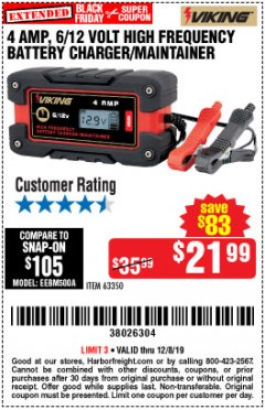 Harbor Freight Coupon 4 AMP FULLY AUTOMATIC MICROPROCESSOR CONTROLLED BATTERY CHARGER/MAINTAINER Lot No. 63350 Expired: 12/8/19 - $21.99