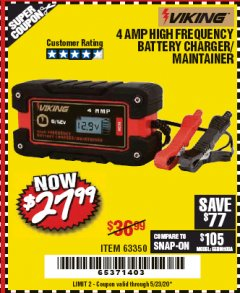 Harbor Freight Coupon 4 AMP FULLY AUTOMATIC MICROPROCESSOR CONTROLLED BATTERY CHARGER/MAINTAINER Lot No. 63350 Expired: 6/30/20 - $27.99
