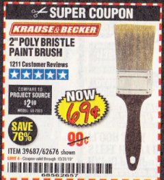 Harbor Freight Coupon 2 IN. PROFESSIONAL PAINT BRUSH Lot No. 39687, 62676 Expired: 10/31/19 - $0.69