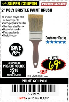 Harbor Freight Coupon 2 IN. PROFESSIONAL PAINT BRUSH Lot No. 39687, 62676 Expired: 12/8/19 - $0.69