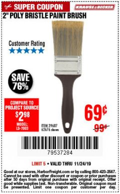 Harbor Freight Coupon 2 IN. PROFESSIONAL PAINT BRUSH Lot No. 39687, 62676 Expired: 11/24/19 - $0.69