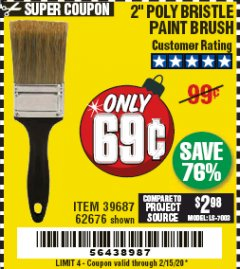 Harbor Freight Coupon 2 IN. PROFESSIONAL PAINT BRUSH Lot No. 39687, 62676 Expired: 2/15/20 - $0.69