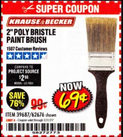Harbor Freight Coupon 2 IN. PROFESSIONAL PAINT BRUSH Lot No. 39687, 62676 Expired: 3/31/20 - $0.69
