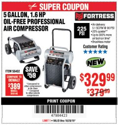 Harbor Freight Coupon FORTRESS 5 GALLON 1.6 HP HIGH PERFORMANCE OIL-FREE AIR COMPRESSOR Lot No. 56402 Expired: 10/20/19 - $329.99
