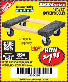 "Harbor Freight Coupon 18"" X 12"" HARDWOOD MOVER'S DOLLY Lot No. 93888/60497/61899/62399/63095/63096/63097/63098 Expired: 11/13/19 - $7.98"