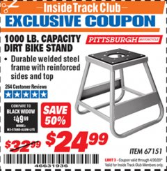 Harbor Freight ITC Coupon 1000 LB. CAPACITY DIRT BIKE STAND Lot No. 67151 Expired: 4/30/20 - $24.99