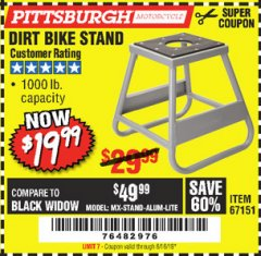 Harbor Freight Coupon 1000 LB. CAPACITY DIRT BIKE STAND Lot No. 67151 Expired: 6/16/19 - $19.99
