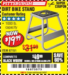 Harbor Freight Coupon 1000 LB. CAPACITY DIRT BIKE STAND Lot No. 67151 Expired: 2/4/20 - $19.99