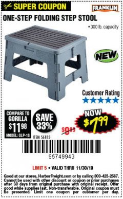 Harbor Freight Coupon FRANKLIN ONE-STEP FOLDING STEP STOOL Lot No. 56185 Expired: 11/30/19 - $7.99