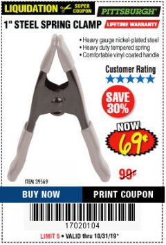 "Harbor Freight Coupon 1"" STEEL SPRING CLAMP Lot No. 39569 Expired: 10/31/19 - $0.69"