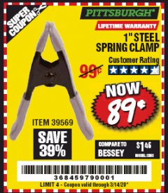 "Harbor Freight Coupon 1"" STEEL SPRING CLAMP Lot No. 39569 Expired: 3/14/20 - $0.89"