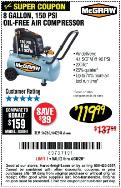 Harbor Freight Coupon MCGRAW 8 GALLON OIL-FREE AIR COMPRESSOR Lot No. 56269/64294 EXPIRES: 6/30/20 - $119.99