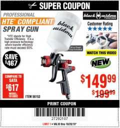 Harbor Freight Coupon BLACK WIDOW PROFESSIONAL HTE COMPLIANT SPRAY GUN Lot No. 56153 Expired: 11/30/19 - $149.99