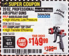 Harbor Freight Coupon BLACK WIDOW PROFESSIONAL HTE COMPLIANT SPRAY GUN Lot No. 56153 Expired: 10/31/19 - $149.99