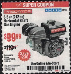 Harbor Freight Coupon 6.5 HP (212 CC) OHV HORIZONTAL SHAFT GAS ENGINE Lot No. 60363/69730/68121/69727 Expired: 7/31/20 - $99.99