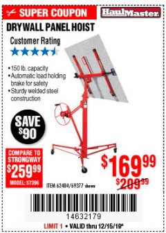 Harbor Freight Coupon DRYWALL PANEL HOIST/LIFT Lot No. 62484/69377 Expired: 12/15/19 - $169.99