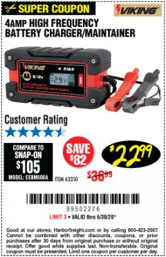 Harbor Freight Coupon 4 AMP, 6/12 VOLT HIGH FREQUENCY BATTERY CHARGER/MAINTAINER Lot No. 63350 Valid Thru: 6/30/20 - $22.99