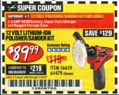Harbor Freight Coupon 12 VOLT LITHIUM-ION POLISHER SANDER KIT Lot No. 56659, 64479 Valid Thru: 2/29/20 - $89.99