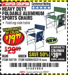 Harbor Freight Coupon HEAVY DUTY FOLDABLE ALUMINUM SPORTS CHAIRS Lot No. 56719/63066/62314 Expired: 6/30/20 - $19.99