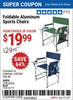 Harbor Freight Coupon HEAVY DUTY FOLDABLE ALUMINUM SPORTS CHAIRS Lot No. 56719/63066/62314 Expired: 9/7/20 - $19.99