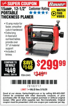"Harbor Freight Coupon 15 AMP 12 1/2"" PORTABLE THICKNESS PLANER Lot No. 63445 Expired: 3/15/20 - $299.99"