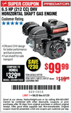 Harbor Freight Coupon 6.5 HP (212 CC) OHV HORIZONTAL SHAFT GAS ENGINE Lot No. 60363/69730/68121/69727 Expired: 6/30/20 - $99.99